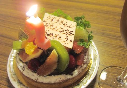 5)バースデーケーキ