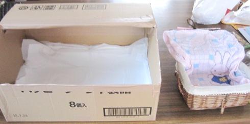 4)産箱とバスケット