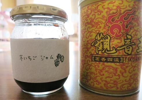 5)ぱつぱつさんから