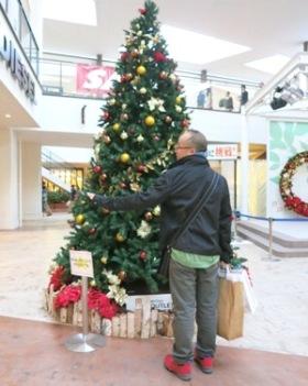 16)クリスマスツリー