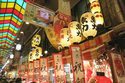 8)やっぱり錦通り