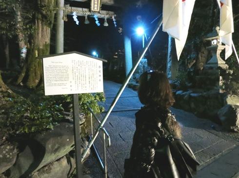 14)宗道神社