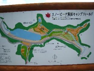 スノーピーク箕面地図