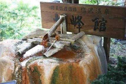 南乗鞍キャンプ塩沢温泉