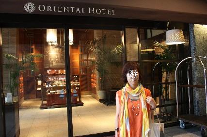 makiBDオリエンタルホテル神戸