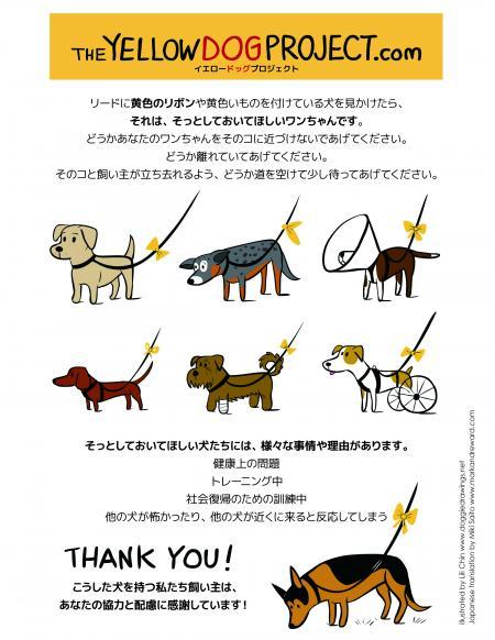 Japan_1_convert_20121012182215.jpg