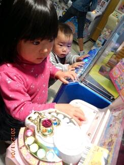 fc2blog_2012110507552430c.jpeg