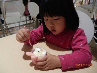fc2blog_20121105075643eb5.jpeg