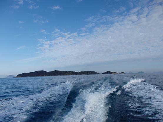 青島153