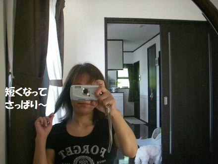 IMGP8427_3.jpg