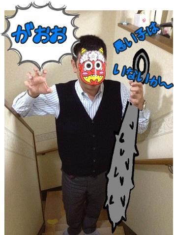 IMG_2409-1-1.jpg