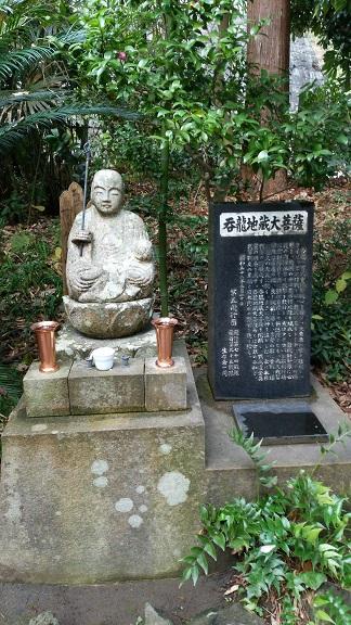 円覚寺呑龍地蔵