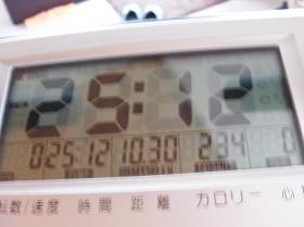 05214.jpg