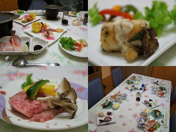 syokuji_20121224205433.jpg