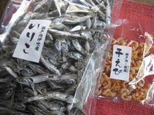加島海産物