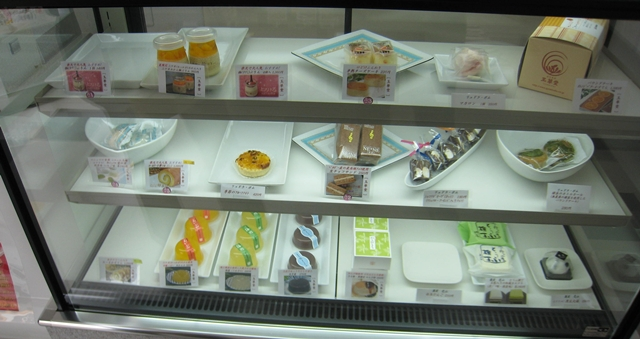 Honobono Sweets