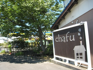 chafu