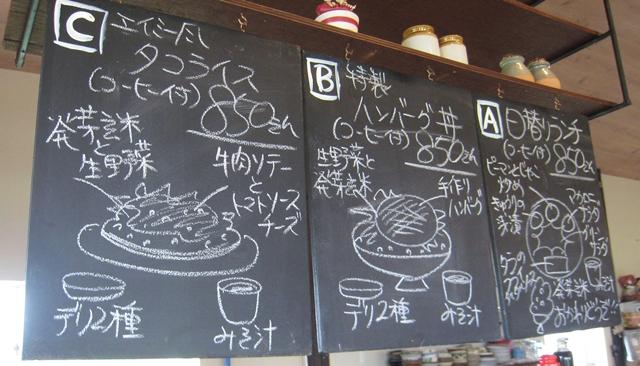 Amy Cafe