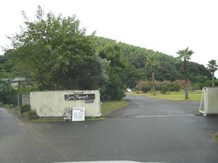 サンリゾート仁尾