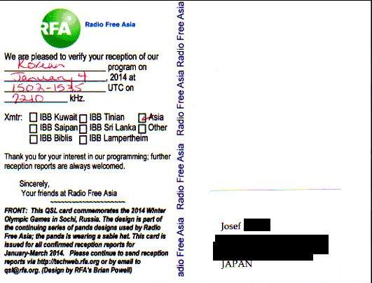 2014年1月4日(UTC) 北朝鮮向け韓国語放送受信 自由アジア放送(アメリカ)のQSLカード(受信確認証)
