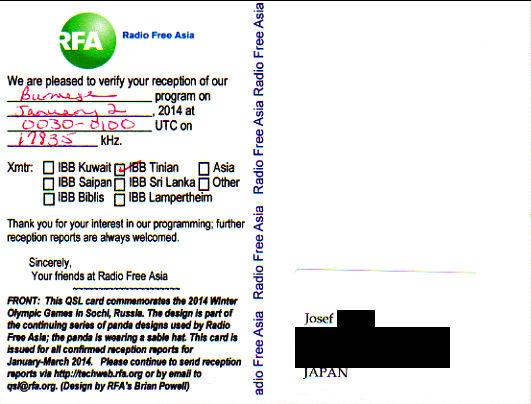 2014年1月2日 ビルマ語放送受信 Radio Free Asia(アメリカ)のQSLカード(受信確認証)
