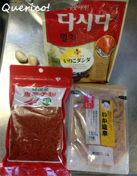 0103kimuchi_2.jpg