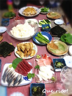 0609prechichinohi.jpg