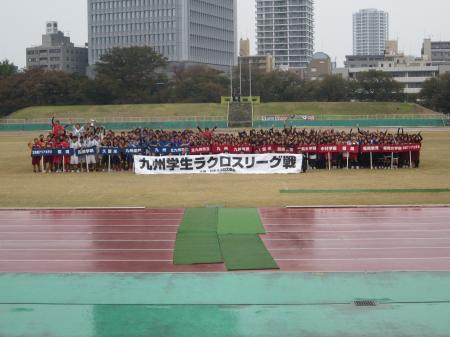 2012九州リーグ閉幕