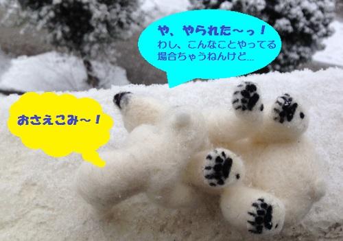 20140214_3.jpg