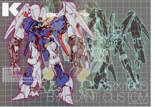 バイアランカスタム-01のコピー