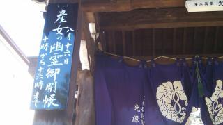 120816_光源寺山門