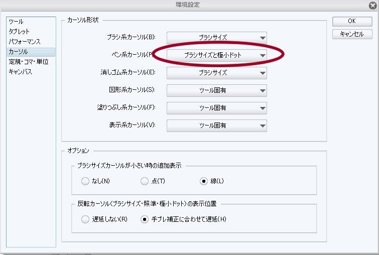 Baidu IME_2012-6-10_3-41-21
