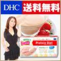 DHC1.jpg