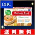 DHC2.jpg