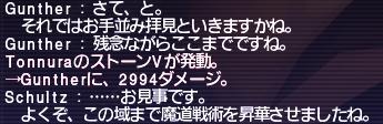 13101702.jpg