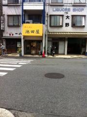 池田屋店120814