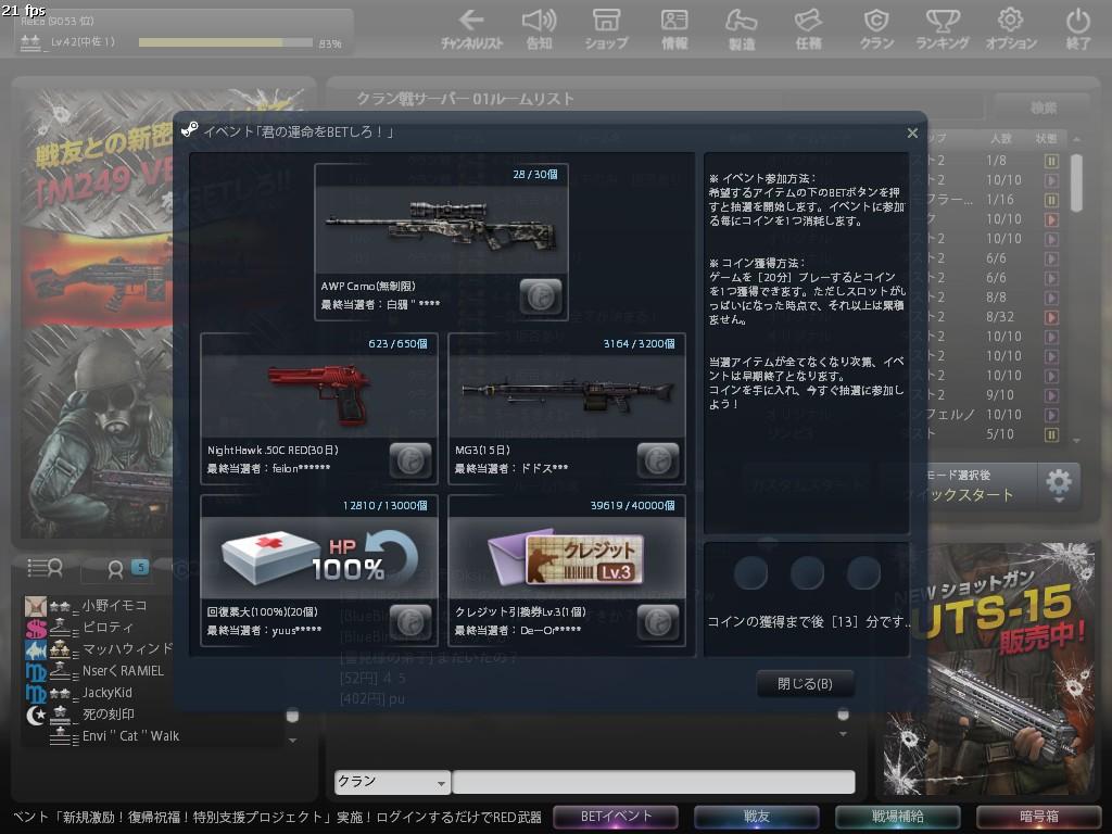 Snapshot_20121121_2223300.jpg