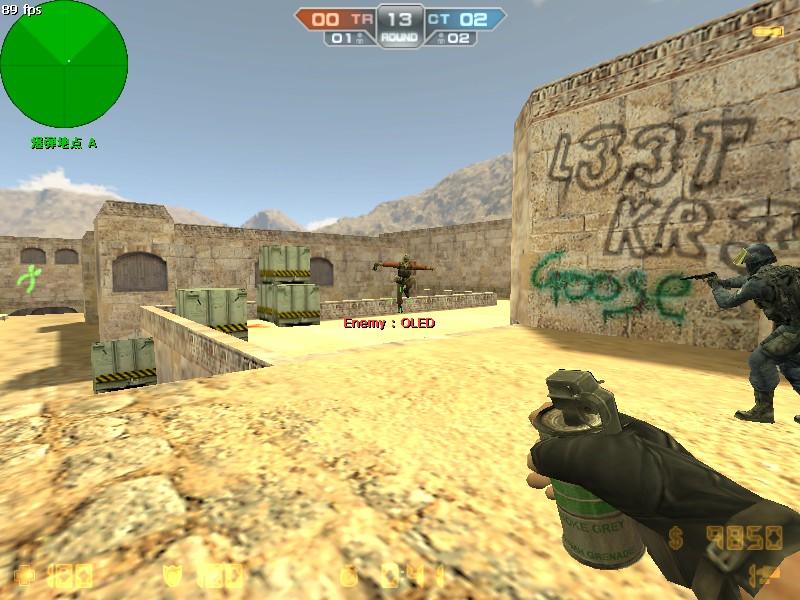 de_dust2_20121112_2025120.jpg