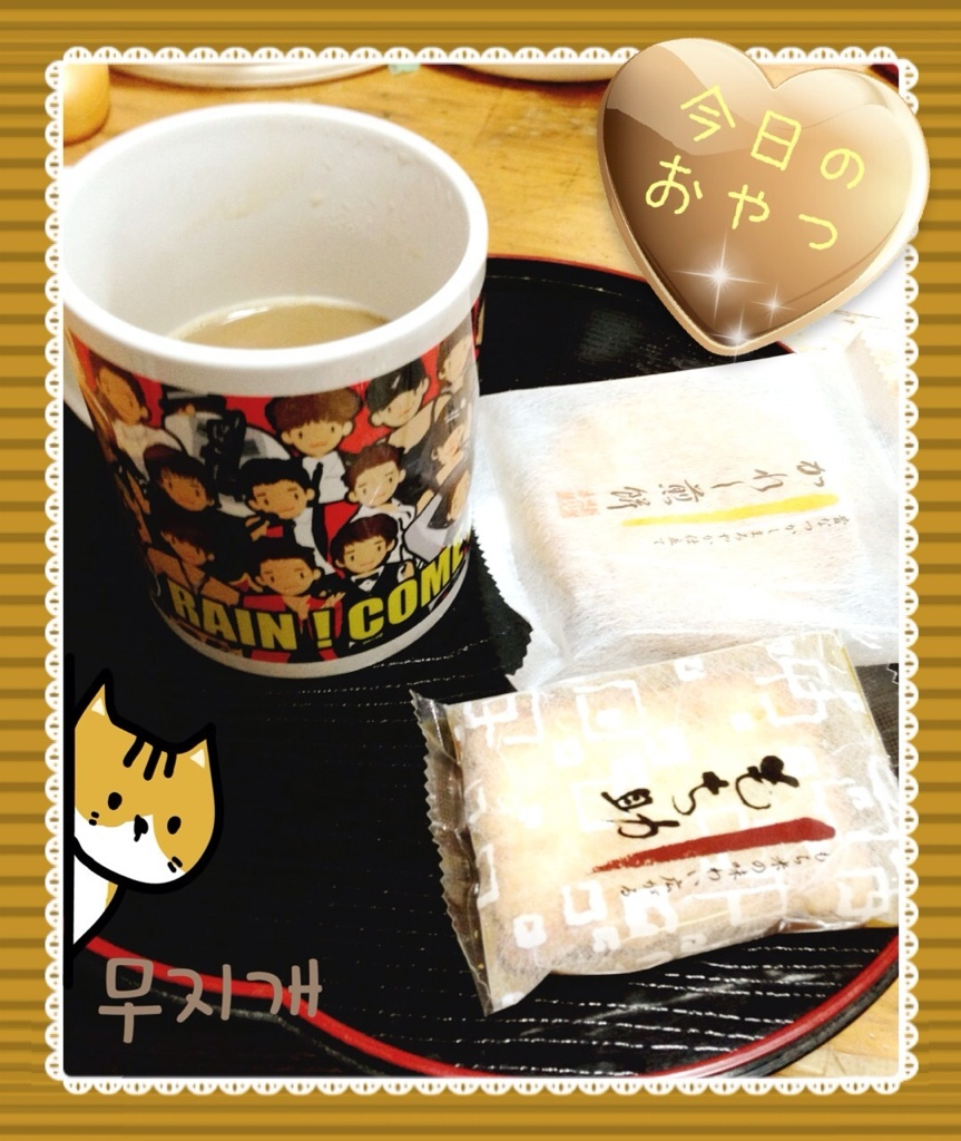 20130904chiaki.jpg