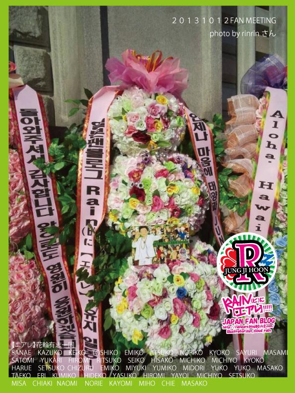 earehanawa7.jpg