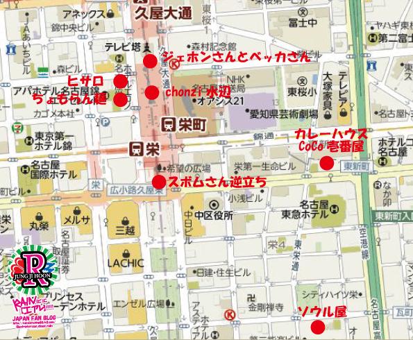 nagoyazeppmap.jpg