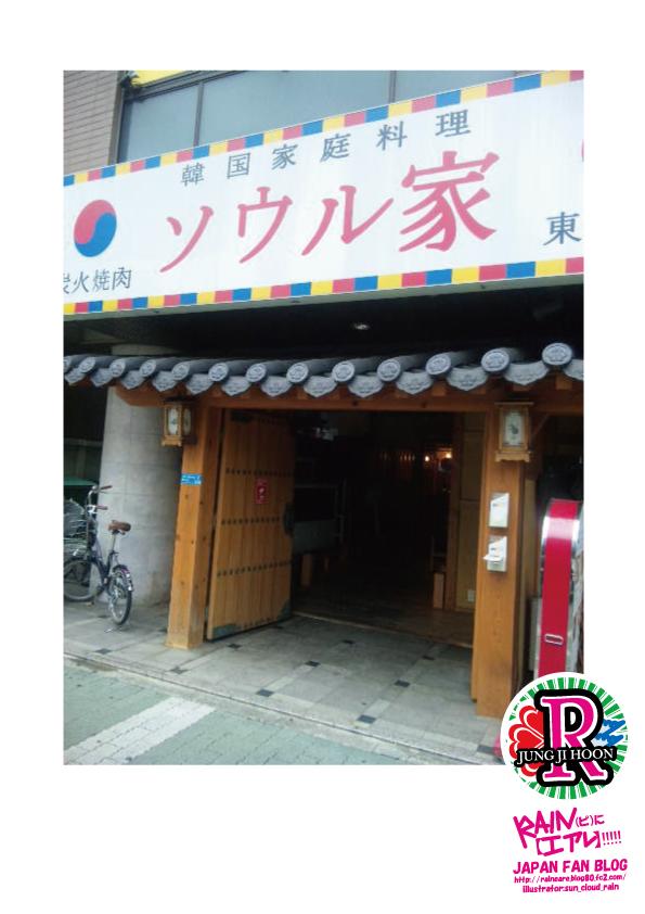 nagoyazeppomoide1.jpg