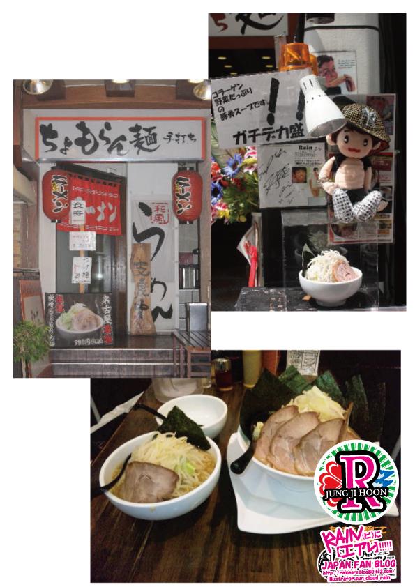 nagoyazeppomoide4.jpg
