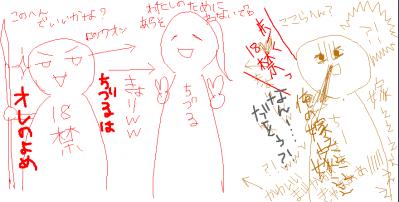 ざぶちゃん1