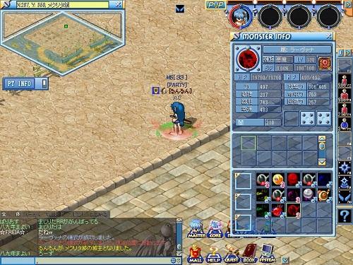 MixMaster_108_20121020230510.jpg
