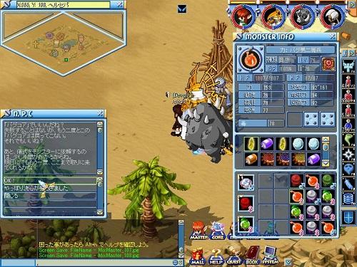 MixMaster_109.jpg