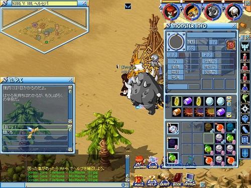 MixMaster_110.jpg