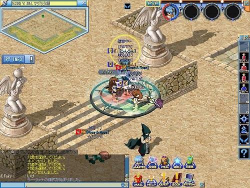 MixMaster_135.jpg
