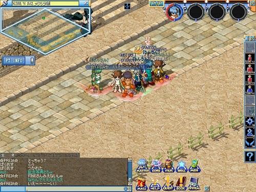 MixMaster_143.jpg