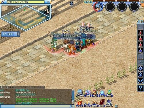 MixMaster_145.jpg